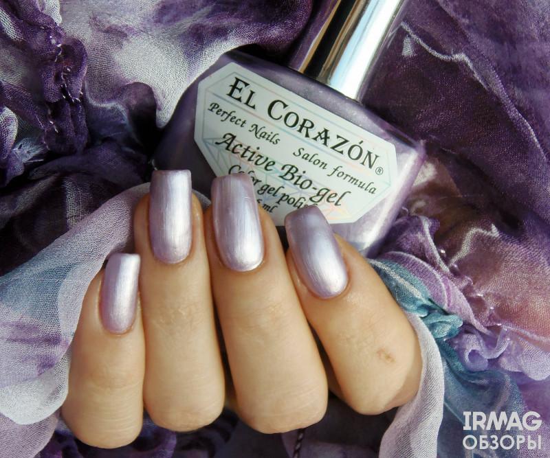 Био-гель El Corazon Active Bio-gel Japanese Silk (16 мл) [№4236]