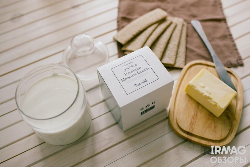 Крем для лица Tony Moly Naturalth Goat Milk Premium (60 мл)