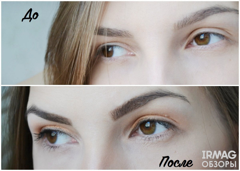 Гель для бровей Essence Eyebrow Gel Colour&Shape оттеночный (3 г)