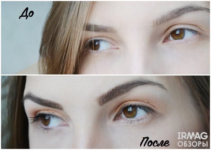 Гель для бровей Essence Eyebrow Gel Colour&Shape оттеночный (3 г)