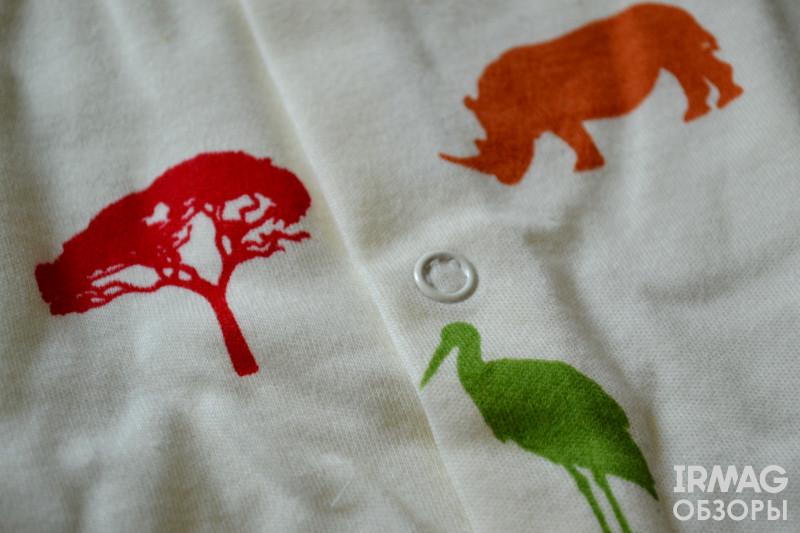 Комбинезон КотМарКот Африка, с капюшоном, синий [размер 74]