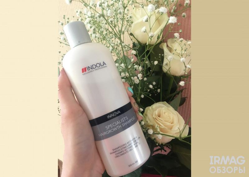 Шампунь Indola Specialists Hair Growth Shampoo для роста волос (300 мл)