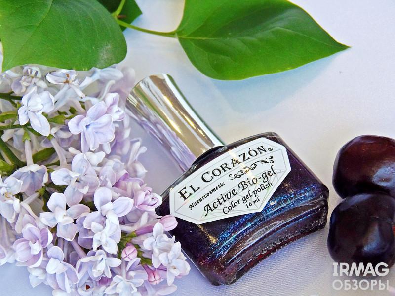 Био-гель El Corazon Active Bio-gel Eastern Organza 423 (16 мл) [955]