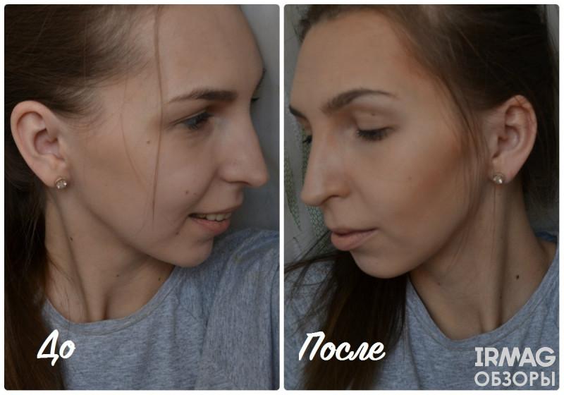 Палетка для скульптурирования лица Divage Face Sculptor (4 г)
