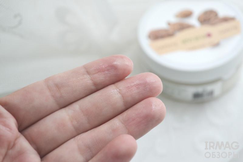 Масло ши Levrana Natural Carite Batter Карите (150 мл)