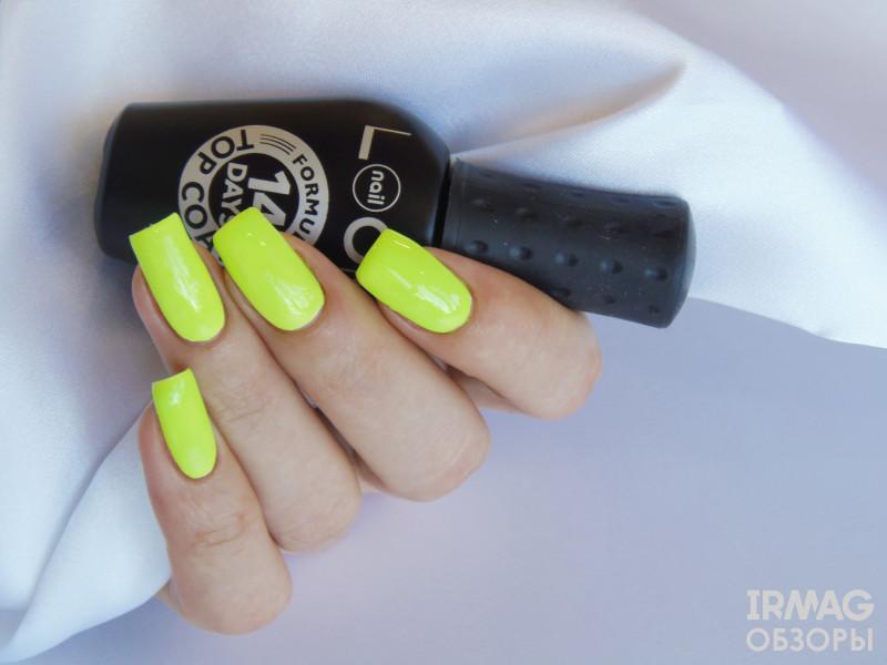 Верхнее покрытие для ногтей NailLook Top Coat LikeGel (8,5 мл)