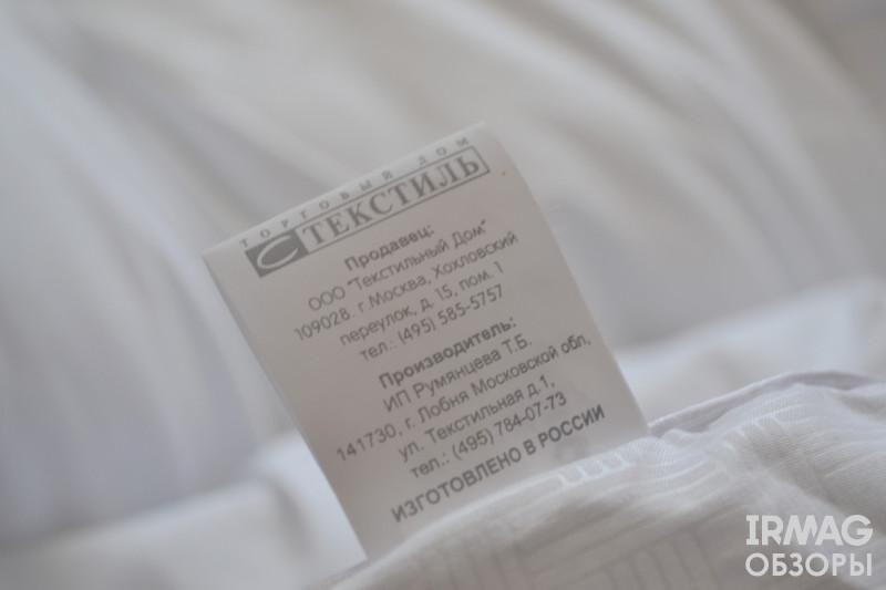 Одеяло Sorrento Лебяжий пух Евро (200х220 см)