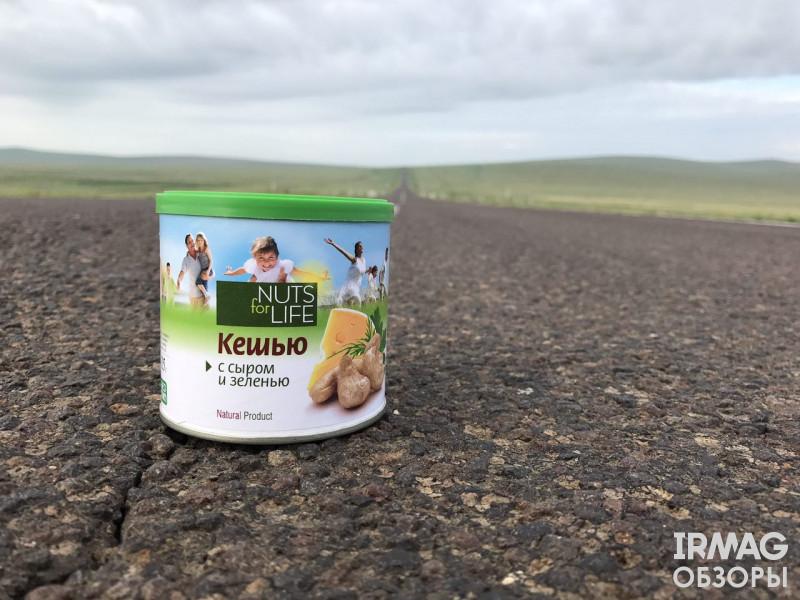 Кешью Nuts for Life с сыром и зеленью (115 г)