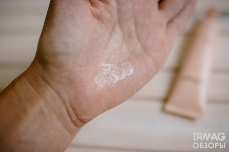 Крем для лица It's Skin Collagen Омолаживающий (25 мл)