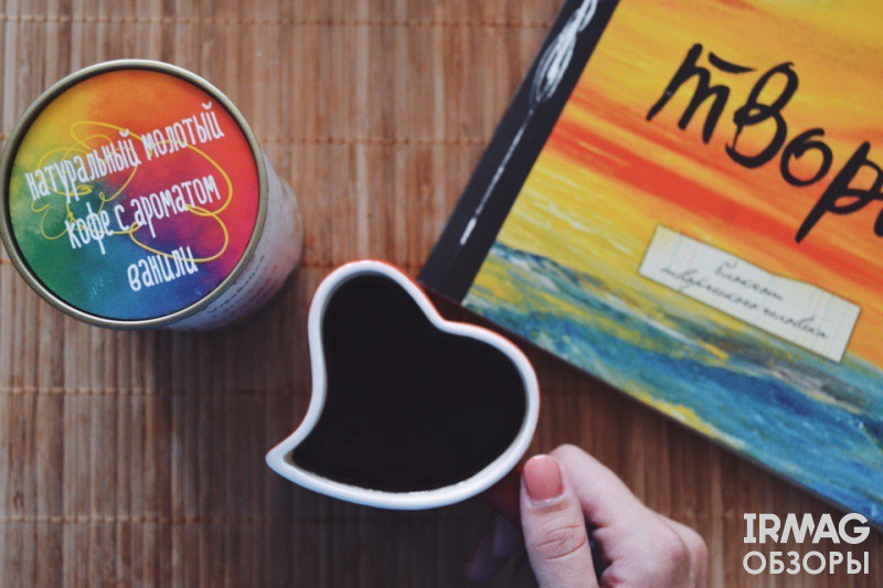 Кофе молотый Кофейная коллекция Вдохновляющий (100 г)