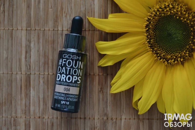 Тональный крем GOSH Foundation Drops SPF10 (30 мл) [004 Natural натуральный]