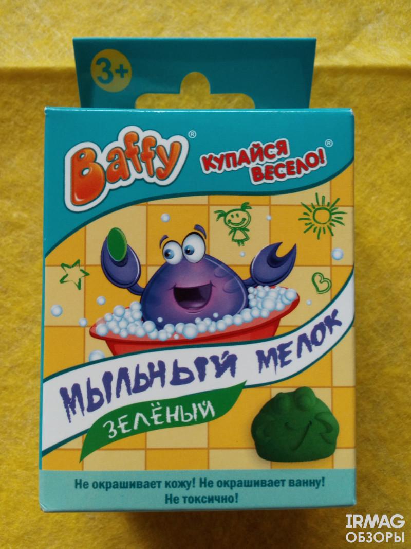 Первоначальный вид Baffy