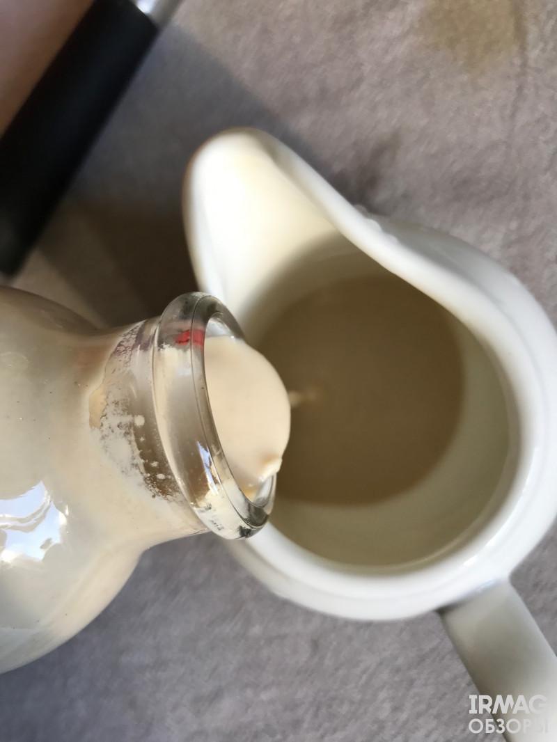 кедровое молочко Байзамель