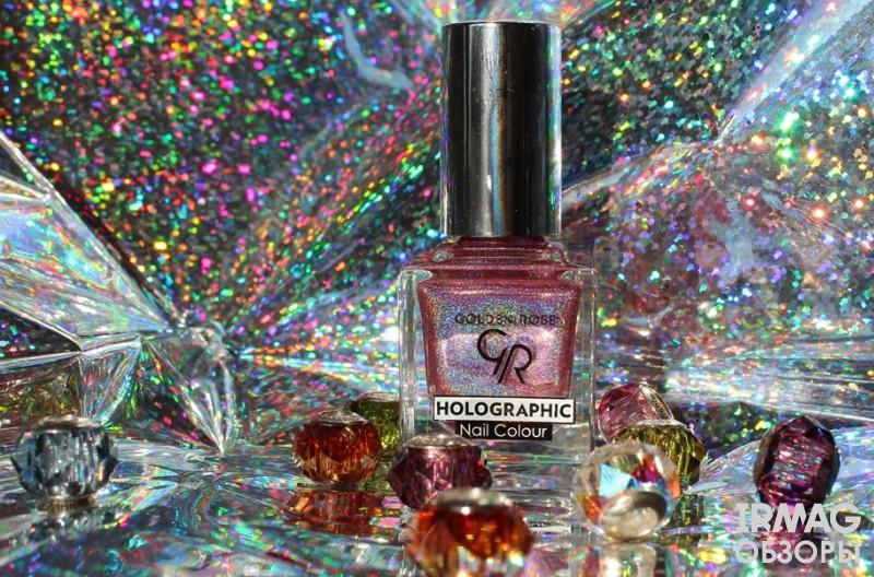 Лак для ногтей Golden Rose Holographic Nail Colour 04