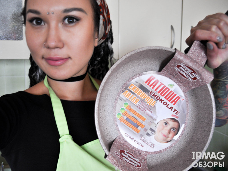 сковородка Катюша Гранит Chokolate 22 см