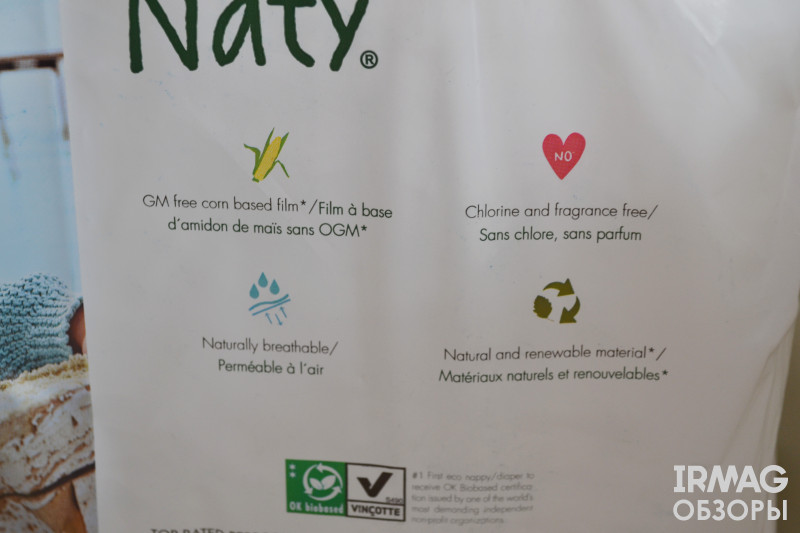 Подгузники-трусики Naty Panties