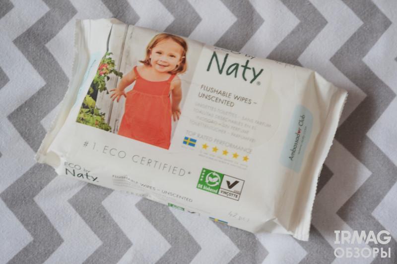 детские влажные салфетки Naty