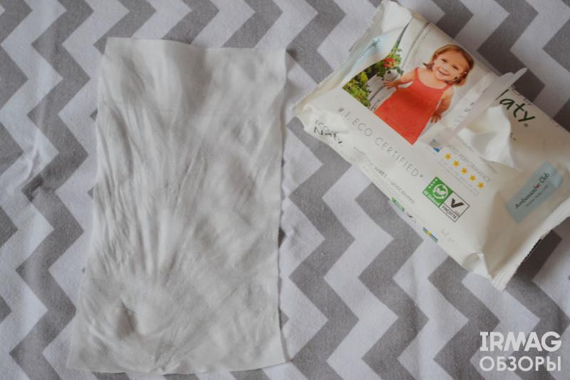 Влажные салфетки детские Naty смываемые