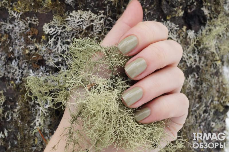 Kapous Nails Hilac Polish 2124