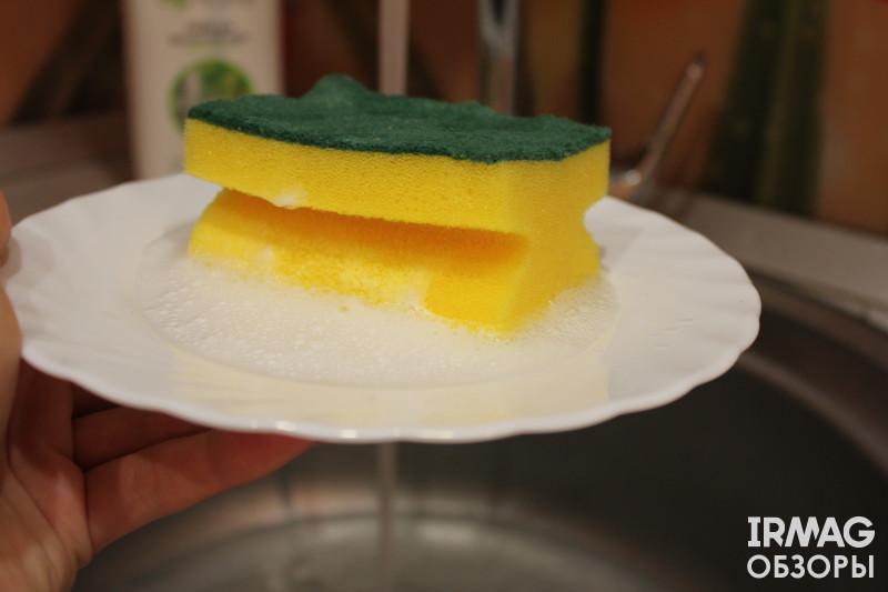 Гель для мытья посуды Clean Home Универсальный, с дозатором (1 л)