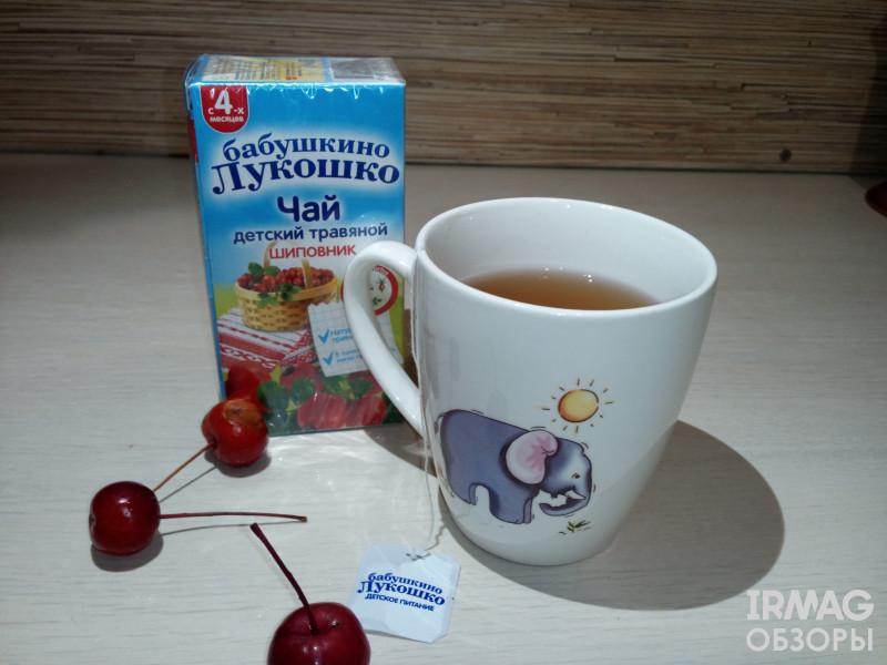 детский чай Бабушкино Лукошко (20г)