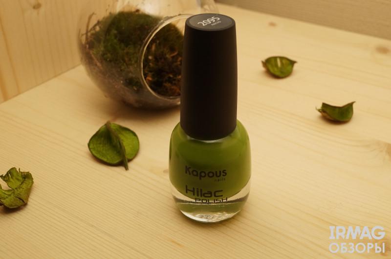 Kapous Nails Hilac Polish 2095