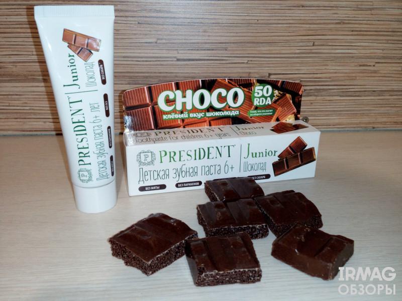 Зубная паста-гель детская President Junior RDA50 Шоколад 6+ лет (50мл)