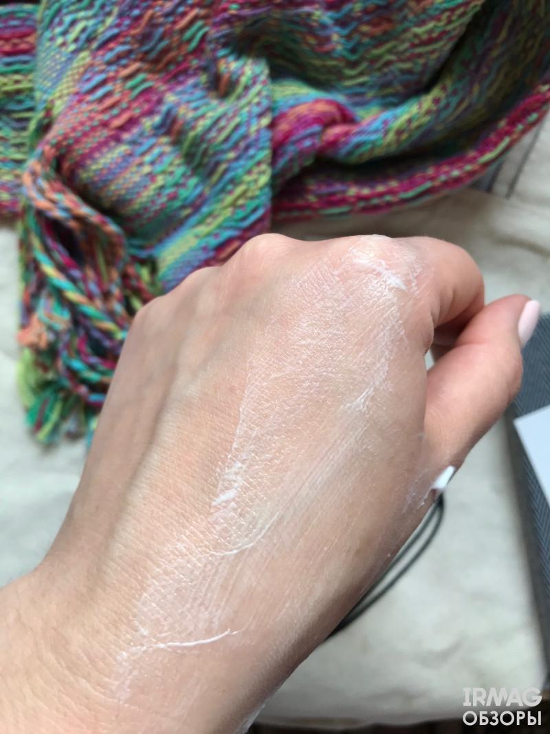 крем для рук Белоручка
