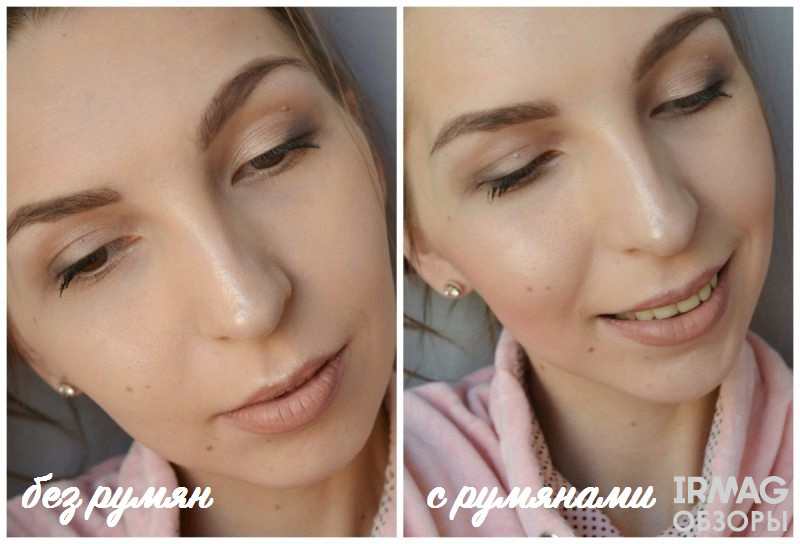 румяна Essence Mosaic Blush