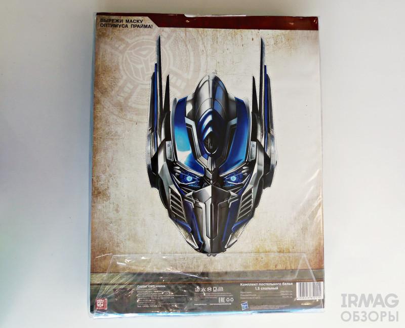 Постельное белье ОТК 1,5-спальное Детское Transformers Защитники