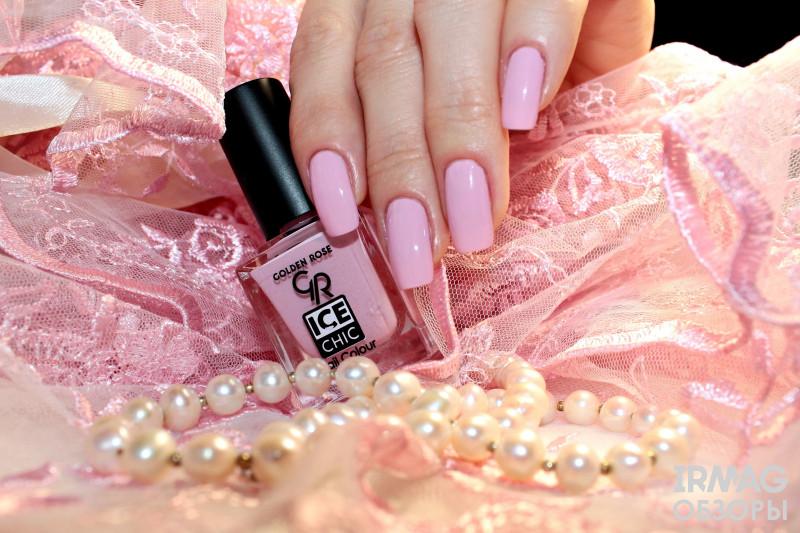 Лак для ногтей Golden Rose Ice Chic Nail Colour (10,5 мл) - 10