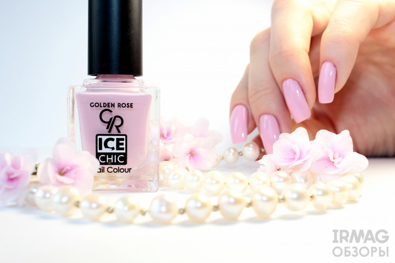 Лак для ногтей Golden Rose Ice Chic Nail Colour (10,5 мл) - 10