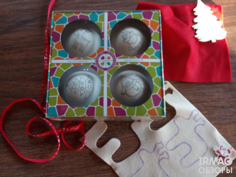 набор для раскрашивания папье-маше Шар-Папье Елочные шары