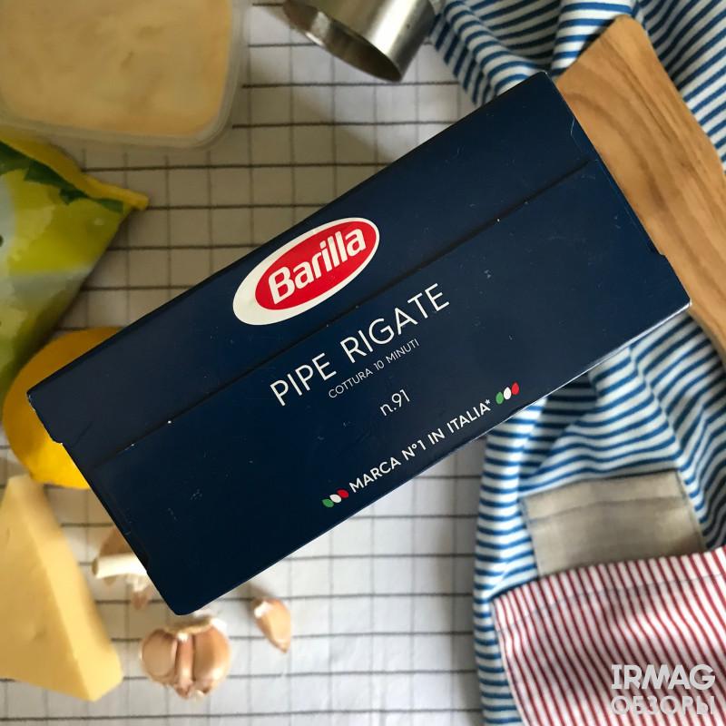 паста Barilla вместе с рецептом