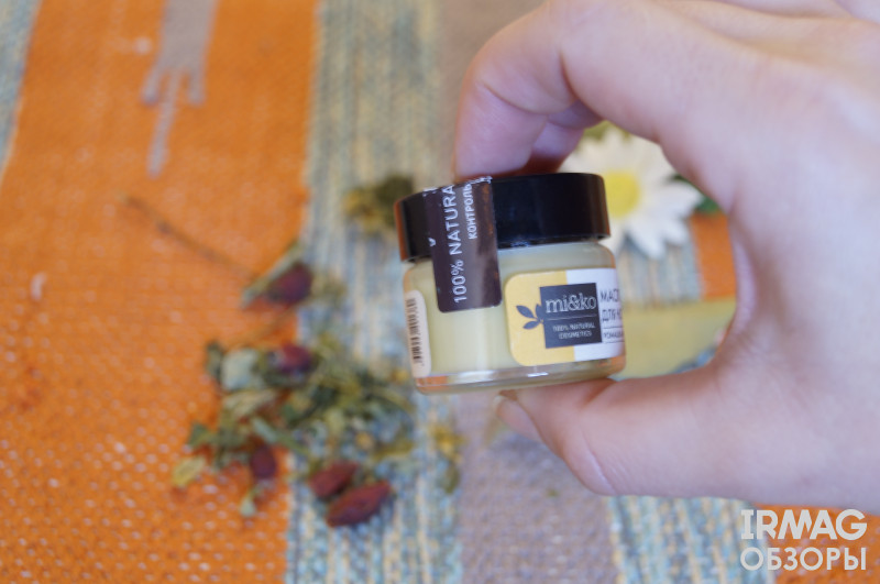 масло для ногтей Mi&Ko Укрепляющее и бактерицидное Ромашка и лимон