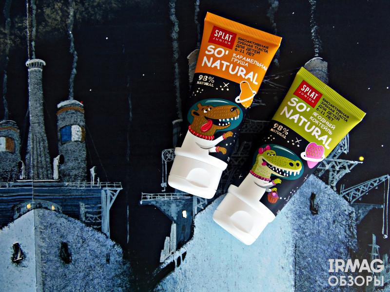 Зубная паста детская Splat Junior So Natural Ягодный коктейль от 6-11 лет (73 г)