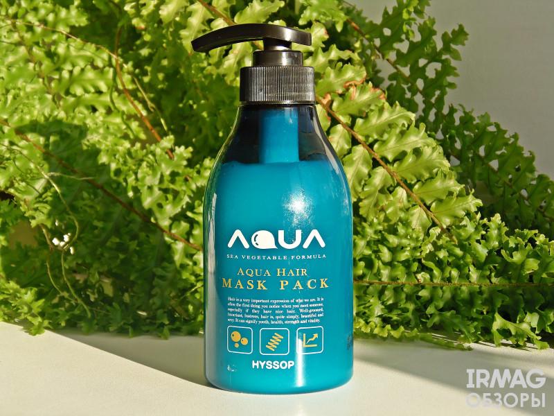Маска для волос Hyssop Aqua Sea Vegetable Formula