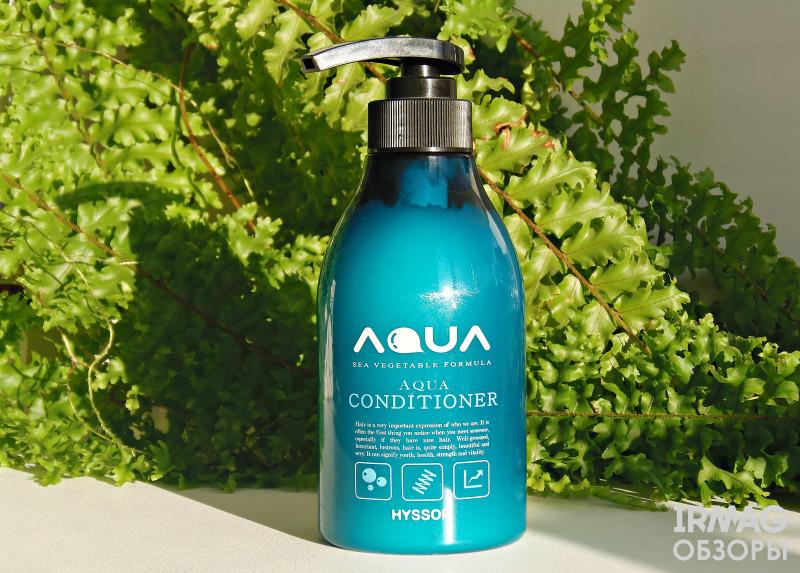 Кондиционер для волос Hyssop Aqua Sea Vegetable Formula