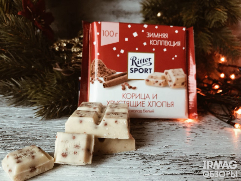 Шоколад белый Ritter Sport Зимняя Коллекция Корица и хрустящие хлопья (100 г)