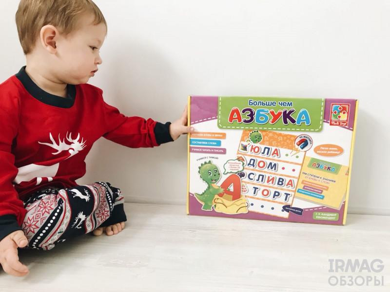 Игра развивающая Vladi Toys Больше чем Азбука