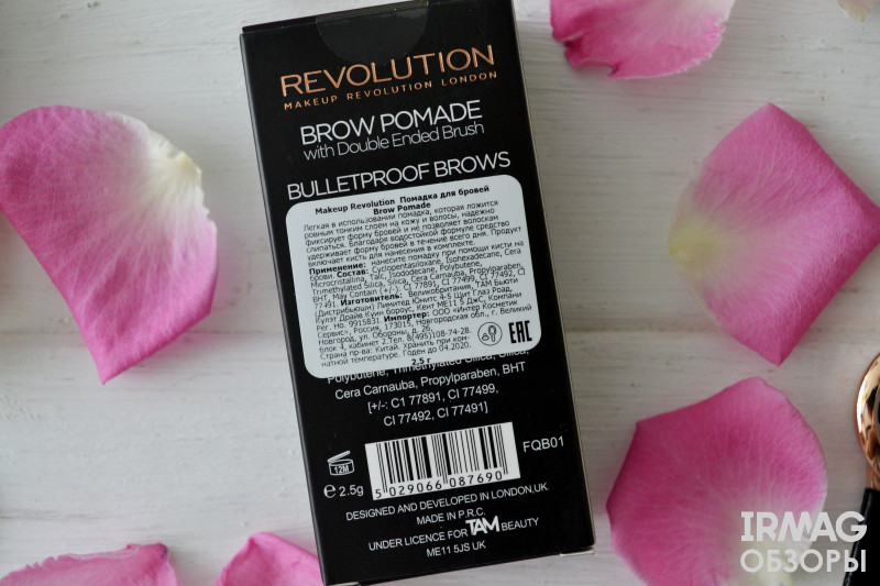 Помадка для бровей Makeup Revolution Brow Pomade (2,5 г) - Graphite