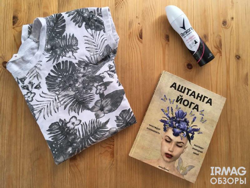 Набор Rexona Black & White (гель для душа + дезодорант-спрей) Юнилевер