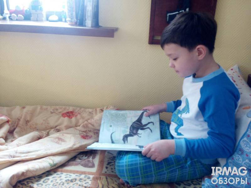 Пижама КотМарКот Дино (свитшот + штанишки) - размер 134