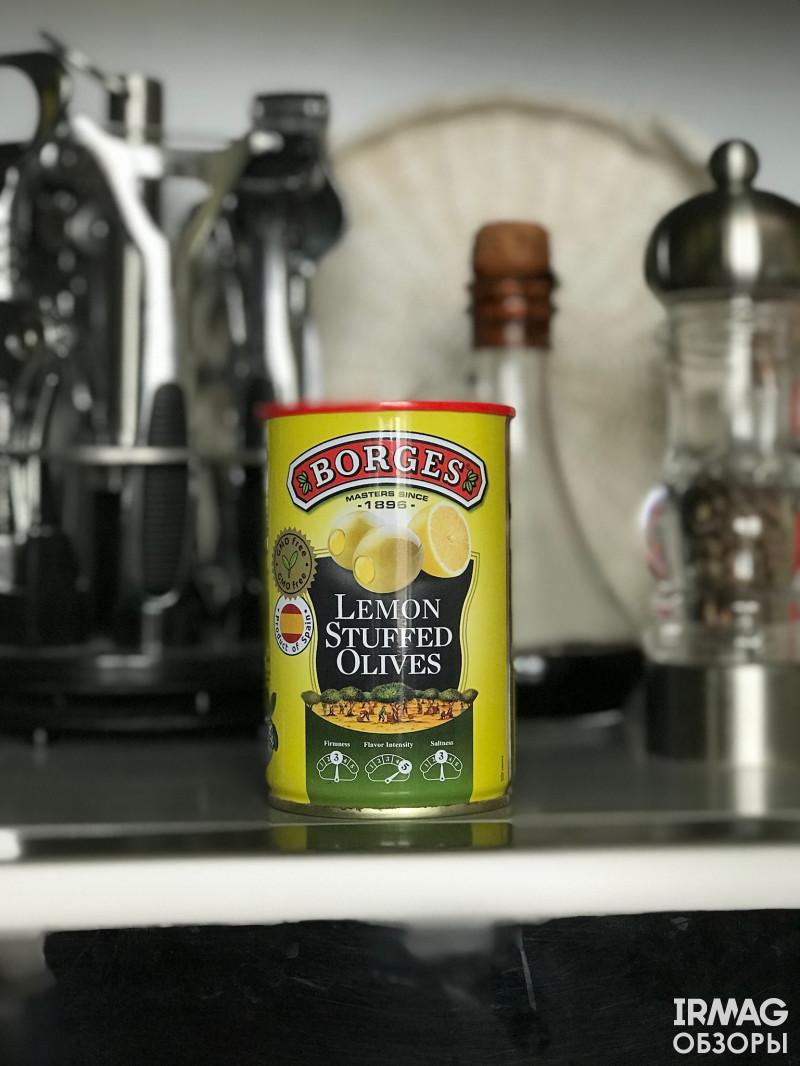 Оливки фаршированные лимоном от Borges