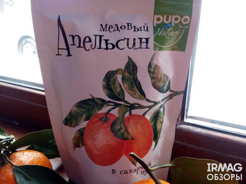 Медовый апельсин в сахарной пудре (200 г)