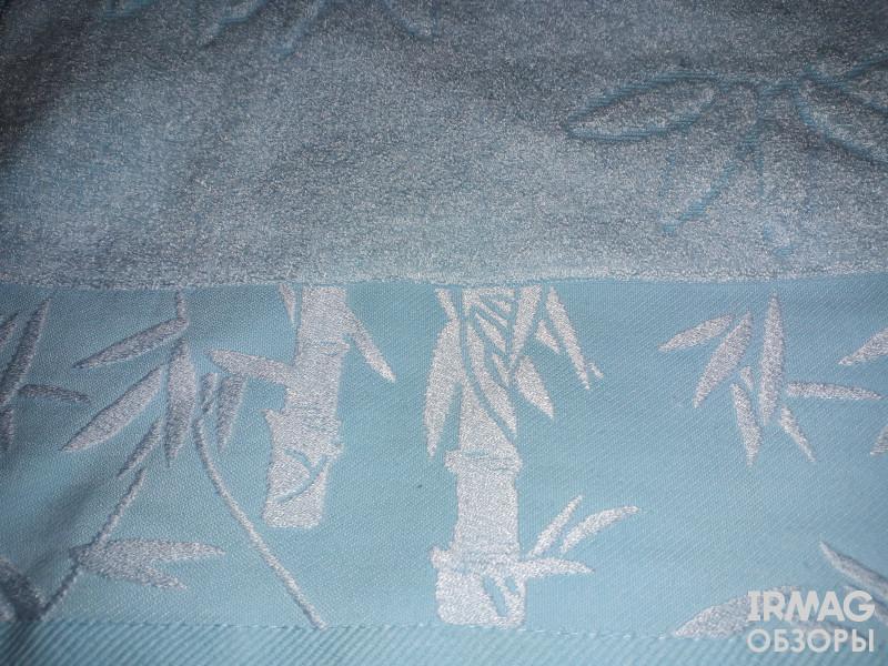 Полотенце махровое Happy Bear Бамбуковый рай (70x140 см) - cиний