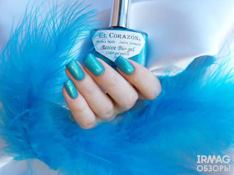 Био-гель El Corazon Active Bird Of Happiness 423 (16 мл) - 1041