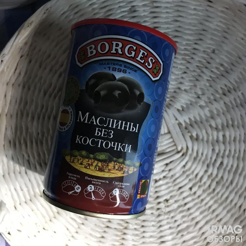 маслины без косточки Borges