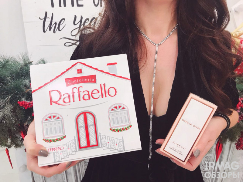 Туалетная вода Givenchy Dahlia Divin for women EDT (30 мл)