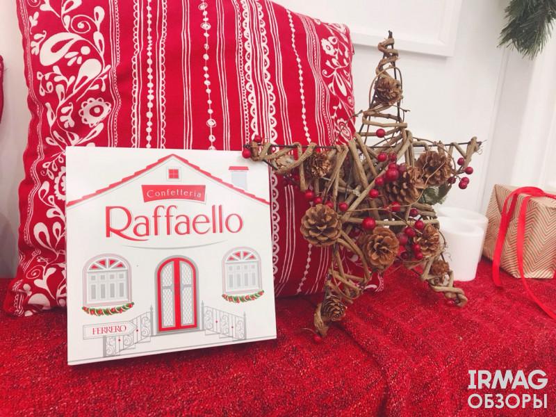 Конфеты Ferrero Raffaello Новогодние (240 г)